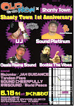 6/18(Fri)-Shanty Town 1st Anniversary@かくれあわび