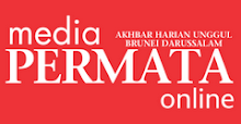 media PERMATA