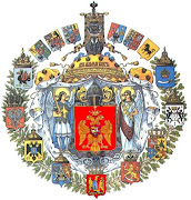 Casa Imperiale di Russia