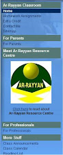 Ar-Rayyan Resource Centre Site