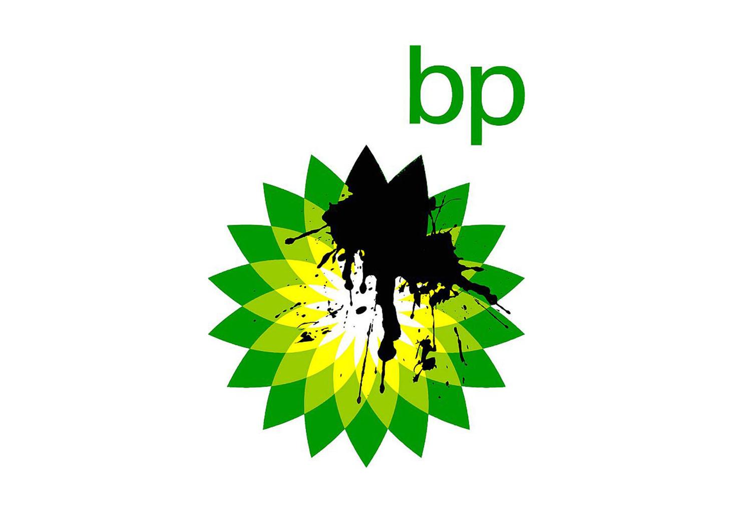 http://1.bp.blogspot.com/_RcXNb22Yfz8/TAjd5_AbKzI/AAAAAAAADis/o-t3h9rEHFM/s1600/bp_greenpeace_contest_entry3.jpg