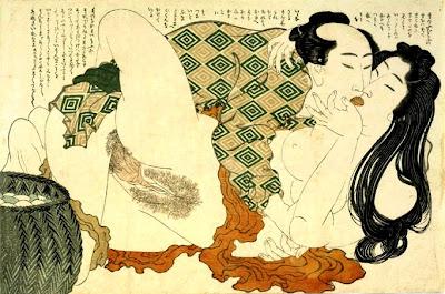 videos erotiques japonaises La Possession