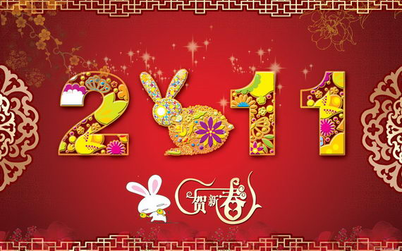 Chinese New Year vector greeting card with rabbit silhouette. Keywords: