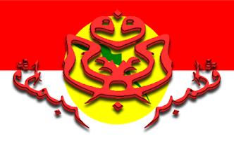 PEKEMBAR MALAYSIA