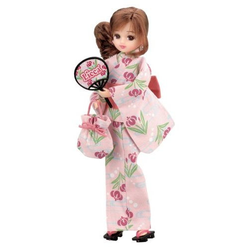 essay on my favourite toy doll