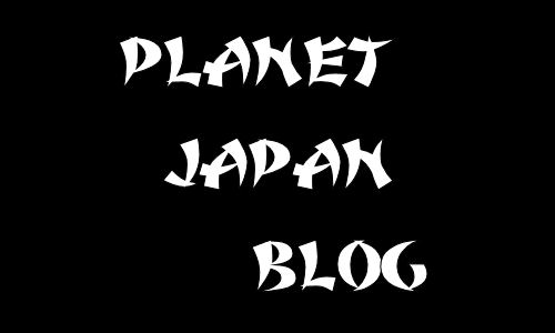 Planet Japan Blog