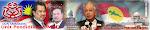 BLOG DUN SEMARANG @ UMNO BAHAGIAN AYER HITAM