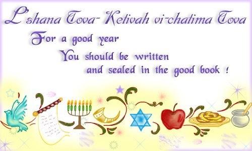 New Year Card: Rosh Hashanah Cards