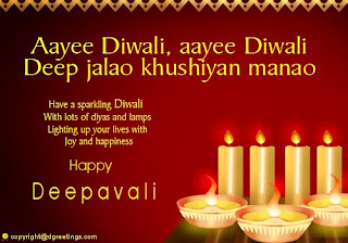 Diwali Hindu New Year Cards