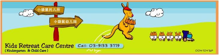 KRCC 小袋鼠幼儿园