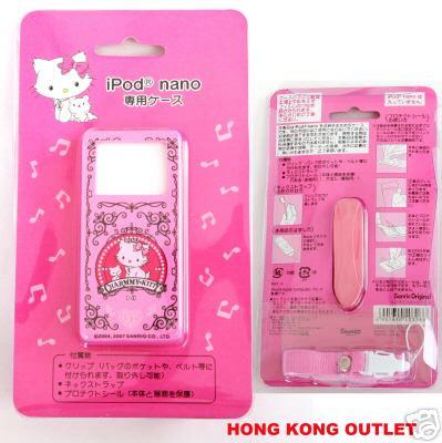 Charmmy Kitty Hello Kitty iPod Nano Skin Case