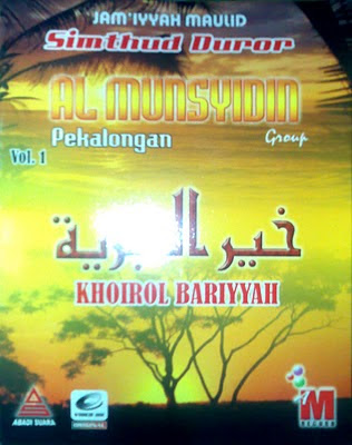 Download Sholawat - Khoirul Bariyyah Lagu MP3,