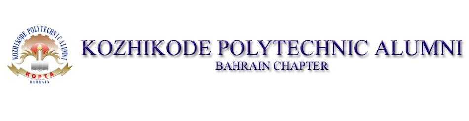 KOPTA-Bahrain