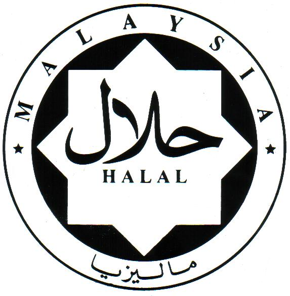 malaysia halal logo