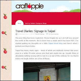 Craft Apple