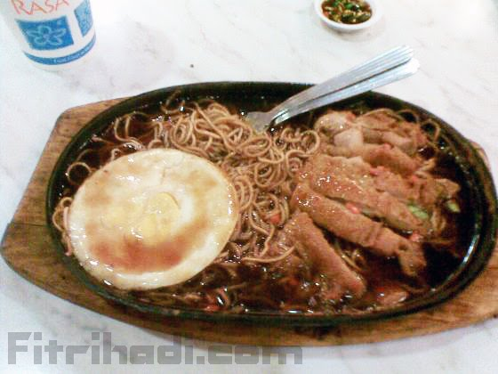 sizzling wantan chicken chop harga