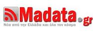 Madata.gr