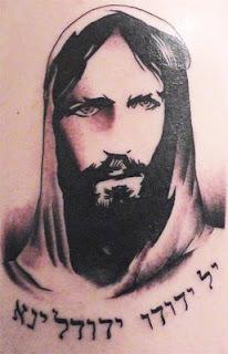 hebrew tattoos phrases