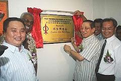Ronnie Liu Service Centre Opening