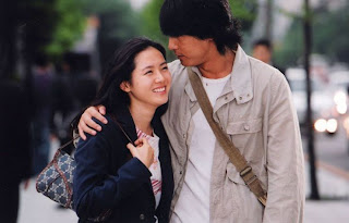 A Moment To Remember Korean Movie Review