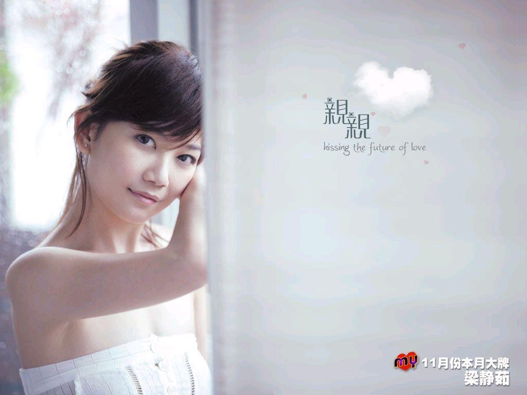 http://1.bp.blogspot.com/_Rxo-dVWeH5A/TCJCA6Bt2aI/AAAAAAAAKXY/79oJuqN2__c/s1600/Jasmine_Leung_Wallpaper_2.jpg