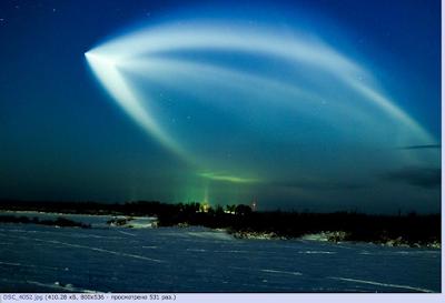 extrañas luces en Siberia Rusia