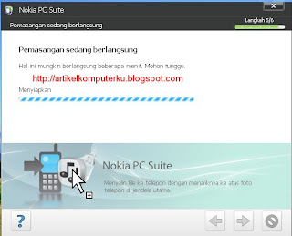 setting modem nokia pc suite