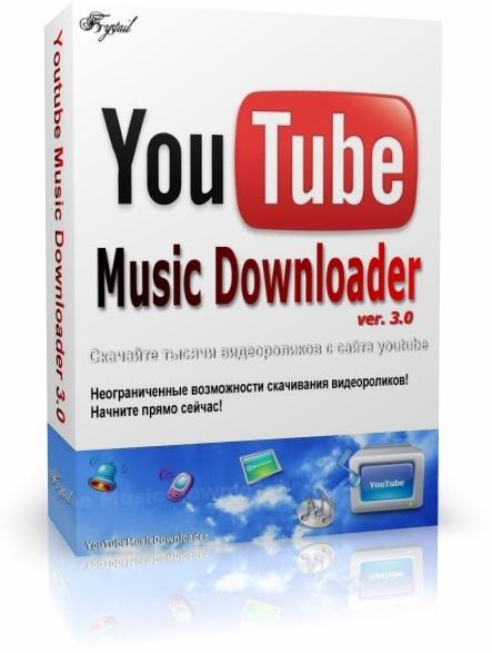 363636 Download YouTube Music Downloader 3.6