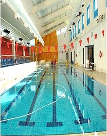 Waterford Crystal Sports & Leisure Centre Pool