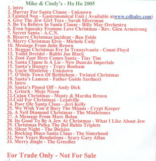 A Christmas Yuleblog: February 2007