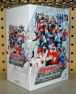 Toei Tokusatsu Hero THE MOVIE BOX