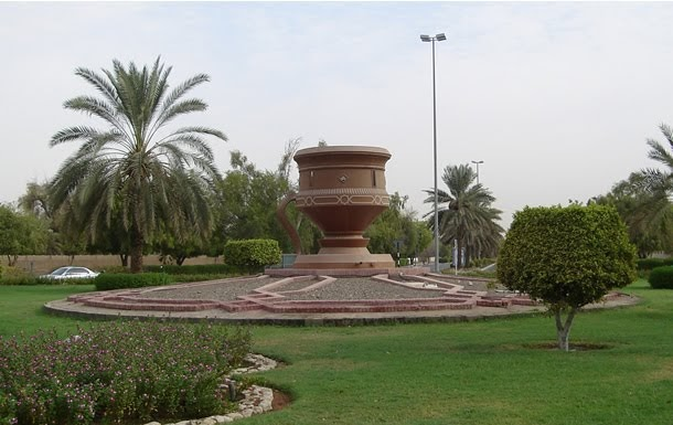 Experiencing the emirates al ain world capital for for Diwan roundabout al ain