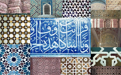 Vector Islamic Pattern Royalty Free Stock Images - Image: 6376509