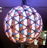 2009 ball drop live, watch 2009 ball drop video, 2009 times square ball drop online, live online ball drop 2009, new years ball drop video, new years ball drop live, read my mind, monacome