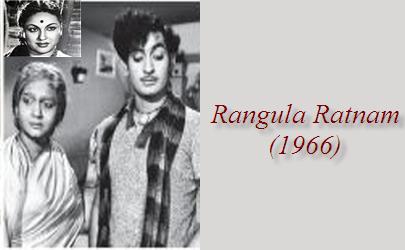 telugu mp3 songs old 2 new rangula ratnam 1966 mp3