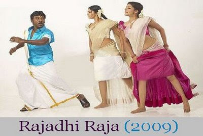 Watch Rajadhi Raja (2009) Tamil Movie Online
