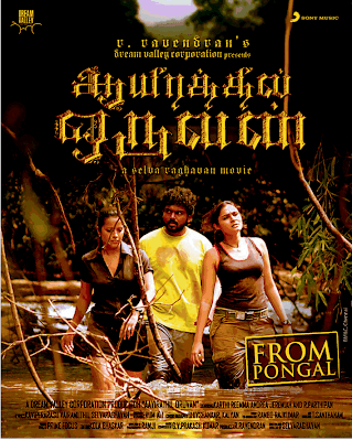 Aayirathil Oruvan Tamil video songs