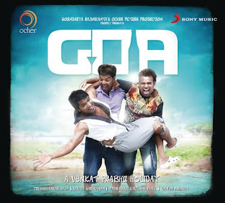 Goa film wallpapers