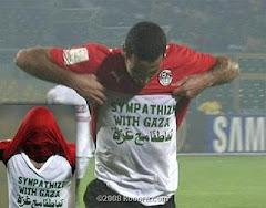 أعيدوا الحياة إلى غزة