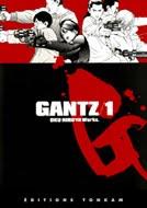 Cronología editorial de Gantz Resume01