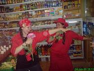 Вегетарианский магазин в Киеве!