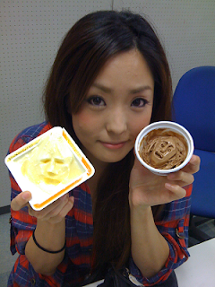 japanese ice cream face sculpture in ice cream keiko suzuki