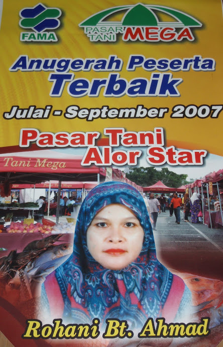 PENERIMA ANUGERAH