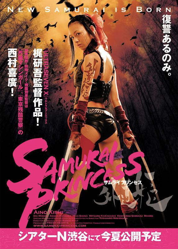 http://1.bp.blogspot.com/_SFQnOBoXAxc/TRaVhkE2SqI/AAAAAAAABbk/a1IL2oCyUtc/s1600/Poster.jpg