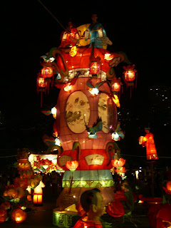 lantern festivals in asia essay An essay on my favourite festival family and friends meeting, lantern festivals the qutb shahs who were originally from asia minor and central asia.