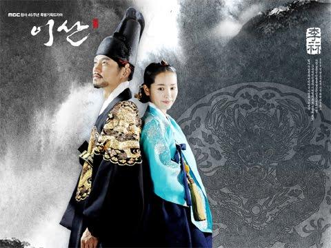 Корейская дорама король отелей скачать песни