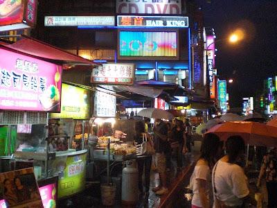 台湾の士林の市場