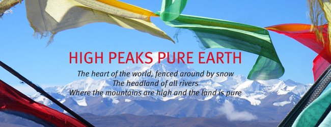 High Peaks Pure Earth