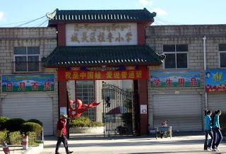Chinese Spoken Here!