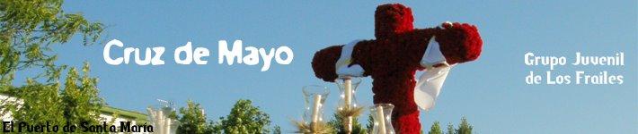 Cruz de Mayo de Los Frailes